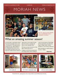 July News - 1